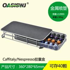 Buy Nescafe Machine Capsule Rack Capsule Storage Box Oem