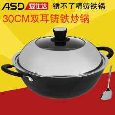 Asd Cf30D1J Dual Use Rust Cast Iron Ears Pot Wok In Stock