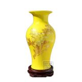 Price Rich Yellow New Jingdezhentaoci Peony Fishtail Bottle China