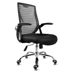 Price New Technology Office Chair Foldable Arm Rest Black S1 Oem Original