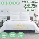 Nile Valley 1600 Thread Count 5 Star Hotel Egyptian Cotton Quilt Set Exclusive Deal