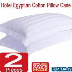 Best Price Nile Valley 800 Thread Count Hotel Egyptian Cotton Pillow Cover White Stripe