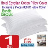 Purchase Nile Valley 800 Thread Count Hotel Egyptian Cotton Pillow Cover White Stripe