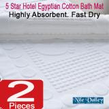 Get The Best Price For Nile Valley S 5 Star Hotel Egyptian Cotton Bath Mat Premium Quality