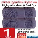 Sale Nile Valley S 5 Star Hotel Egyptian Cotton Fatty Bath Towel Premium Quality Blue Singapore Cheap