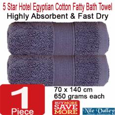 Nile Valley S 5 Star Hotel Egyptian Cotton Fatty Bath Towel Premium Quality Blue For Sale Online