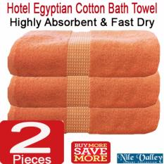 Compare Prices For Nile Valley S Hotel Egyptian Cotton Bath Towel 2 Pieces 450G Highly Absorbent 6 Colours