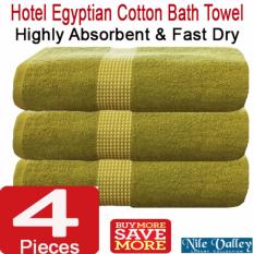 Purchase Nile Valley S Hotel Egyptian Cotton Bath Towel 4 Pieces 450G Highly Absorbent 6 Colours Online