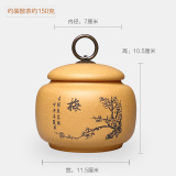Where To Buy Mofeiming Small Size Ceramic Tea Canister