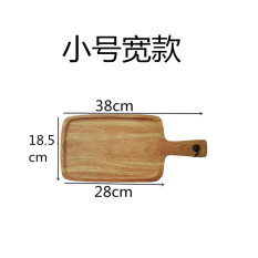 Buy No Paint Square Restaurant Utensils Printed Pattern Oak Handle Cheap China
