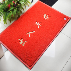 Red Mouth Wedding Carpet Non Slip Mats For Sale Online