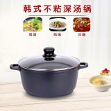 For Sale Non Stick Deep Pot Korean Hot Pot Forces Does Not Stick Pot Netherlands Cast Aluminum Stew Pot Clear Pot Electromagnetic Furnace Gas Through