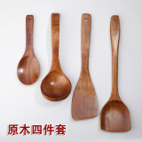 Wooden Spatula Set For Non Stick Pan Reviews