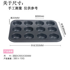 Store Pan Do Home Cookies Cake Mold Baking Tools Oem On China