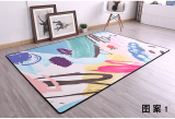 Review Modern Minimalist Coffee Table Living Room Bedroom Floor Mats Carpet Oem