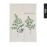 Discount Simple Fabric Sub Household Curtain Door Curtain Oem Singapore