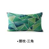 Nordic Simple Cotton Linen Pillow Cover Car Cushion Lumbar Pillow Free Shipping