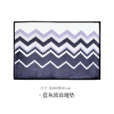Nordic Wind Bedroom Living Room Kitchen Bathroom Mat Non Slip Mat Cheap