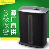 Ocean New Paper Shredders Originality Fully Automatic Segment Mute File Shredder Office Home Dual Purpose Electric Shredder Intl Reviews