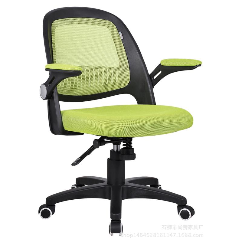 Office Chair Assistant Chair (Home Office Chair) Singapore