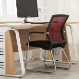 Office Meeting Chair Red Lower Price
