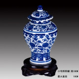 Retro Blue And White Porcelian General Vase For Sale Online