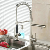 Best Offer One Hole Brushed Nickel Pullout Spray Single Handl Kitchen Faucet Deck Mounted Intl
