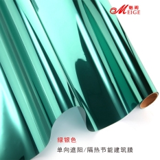 Compare Price One Way Shade Anti Uv Proof Solar Film Window Adhesive Paper Protector Oem On China