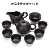 Shop For Ou Dragon Yixing Purple Clay Ore Purple Mud Whole Set Kung Fu Tea Large Suit Beauties Stone Scoop Pot Covered Tea To Wash Cup