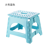 Shop For Outdoor *d*lt Portable Folding Stool Plastic Stool