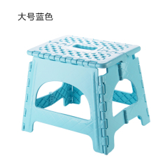 Buying Outdoor *d*lt Portable Folding Stool Plastic Stool
