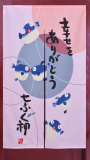 Laugh Door Blessing To Over A Hundred Bedroom Feng Shui Send Rod Polyester Off In Stock