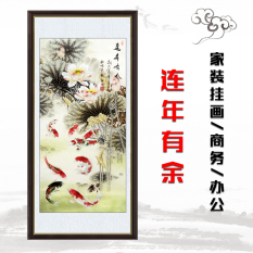 Traditional Chinese Painting Flower-And-Bird Painting Year after Year More than Lotus Nine Fish Figure Entrance Decorative Painting Vertical Painting Hallway Mural REEL Has Mounting