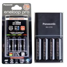 Eneloop Pro Quick Charger With 4 X Aa Rechargeable Batteries Reviews