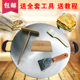 Get The Best Price For Pancake Fry Pan