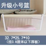 Buy Partition Under Wardrobe Kitchen Cabinet Hanging Basket Storage Rack Oem Online