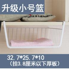 Partition Under Wardrobe Kitchen Cabinet Hanging Basket Storage Rack China