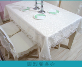 Sale Pastoral Lace Fabric Table Cloth Oem Original