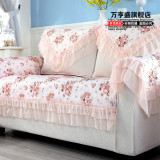 Lace Fabric Sofa Towel Pastoral Sofa Cushion For Sale Online