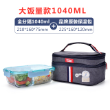 Peter Rabbit Full Partition Microwave Heat Resistant Freshness Box Glass Container Best Price