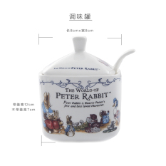 Export the United Kingdom Peter Rabbit Series Tableware Seasoning Containers Seasoning Box Sugar Bowl Salt Shaker