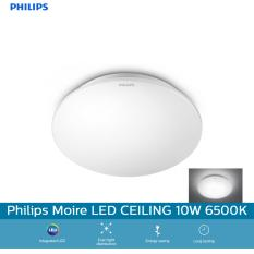 Deals For Philips 33369 Moire 65K Cool Daylight White Light Effect Led Ceiling 10W