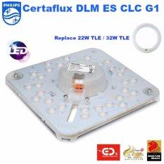 Philips Certaflux DLM ES CL Singapore