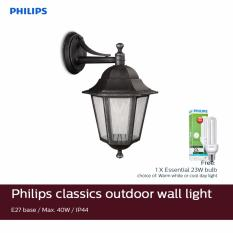 Buy Philips Classics 15331 Outdoor Wall Lantern Grey 1X60W 230V Ip44 Philips Cheap