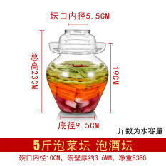 Price Pickled Eggs Enzyme Barrel Pickled Jar Pickle Jar Oem China