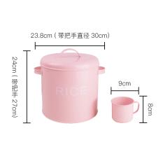 Purchase Cute Pink Algam Rice Bucket Rice Storage Box