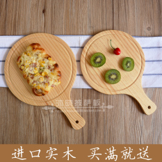 Pizza Plate Western Cut Pizza Wooden Tray Shopping
