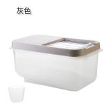 Yousiju Insect Kitchen Flour Barrel Mi Tong Reviews