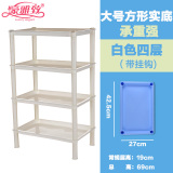 Plastic Bathroom Toilet Storage Rack Bathroom Shelf Discount Code