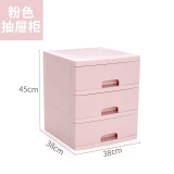 Plastic Bedroom Drawer Style Storage Wardrobe Bedside Cabinet Best Price